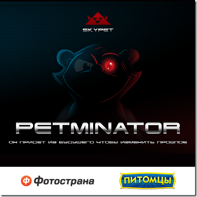 pets_pic3