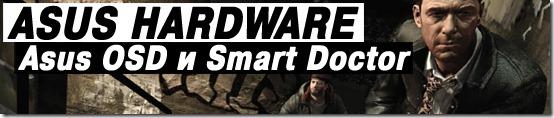 Max Payne 3 ошибка atkdx11disp.dll