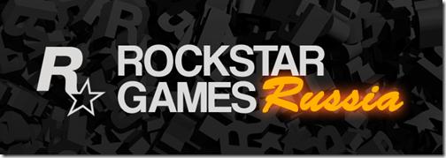 rockstar-games.ru_russia-logo