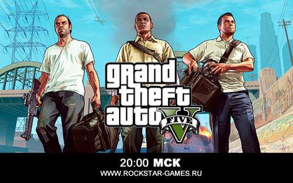Второй трейлер Grand Theft Auto 5 14 ноября в 20:00 МСК