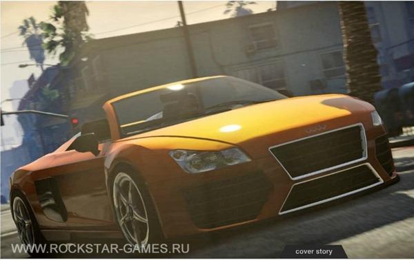 rockstar-games.ru_gameinformer-gta5-screen-001
