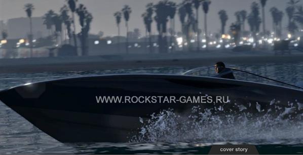 rockstar-games.ru_gameinformer-gta5-screen-003