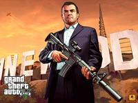 Арт Grand Theft Auto 5: Вайнвуд