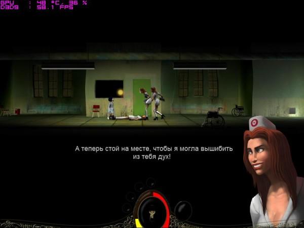 Особенная игра Paranoid Friendship