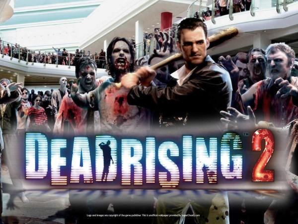 Dead Rising скоро появится в продаже