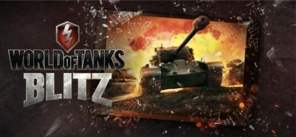 Известные аркадные танки