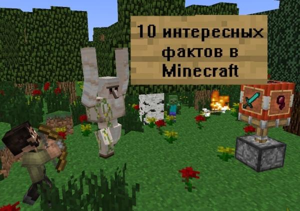 Скачать моды для minecraft
