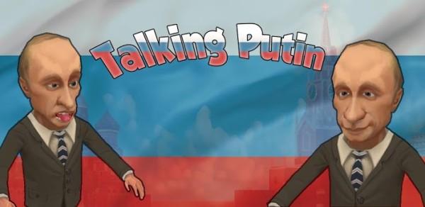 Путин будет главным героем игры
