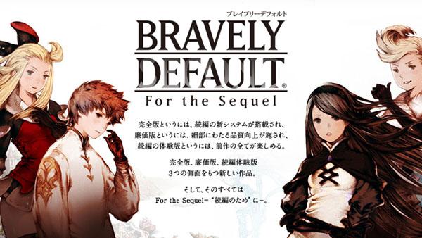Чего ждать от обновлений Bravely Default: For the Sequel