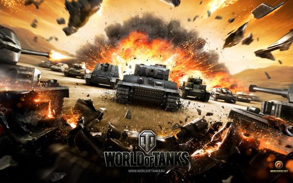 World of Tanks – еще одно состязание