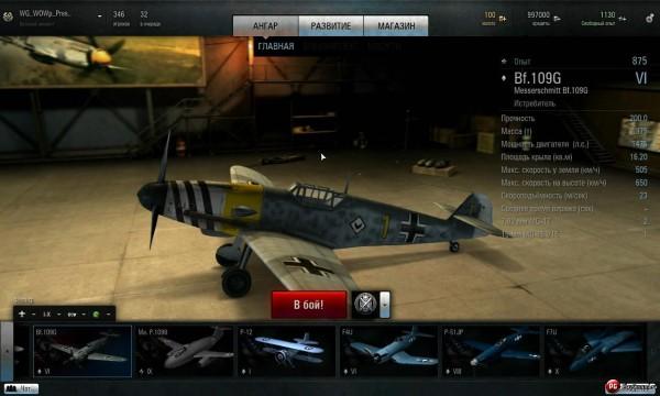 Wargaming решила немного помедлить с выпуском сетевой игры World of Warplanes