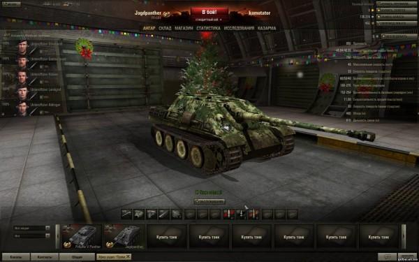 World of Tanks - получила новую номинацию