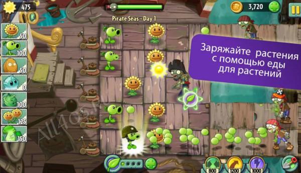 Разработчики игры Plants vs Zombies 2 создали свою игровую студию