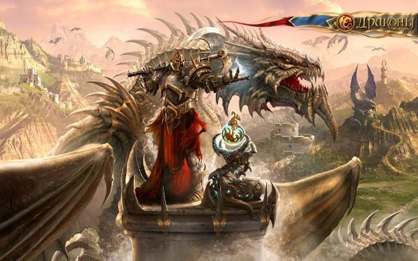Фэнтезийный мир браузерной игры Драконы