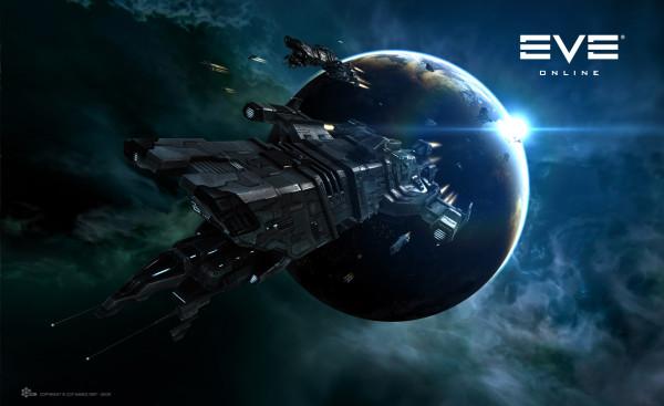 Подарочный набор игрокам EVE Online