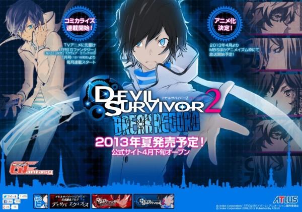 Devil Survivor 2: Break Record появится в Японии в 2014 году