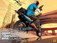 Арт Grand Theft Auto 5: Деньги и кража: Земля