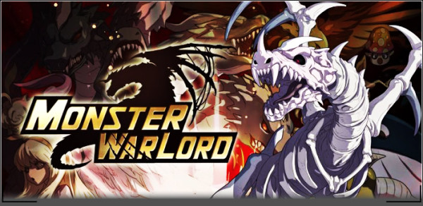 Monster Warlord теперь в компетенции Геймевил