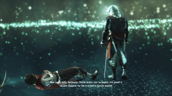 На грядущей VGXот игровой студии Безесда ждать нечего