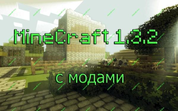 Почему игра Minecraft  так популярна?