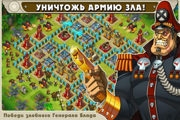 Лучшие игры 2013 по мнению Mail.ru