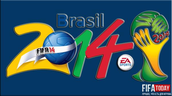 EA Sports работает над созданием новой игры, посвященной чемпионату мира 2014 года в Бразилии