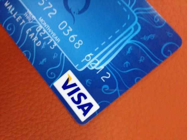 Преимущества карты QIWI Visa