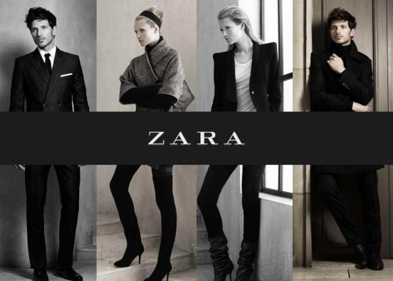 Немного история бренда одежды Зара