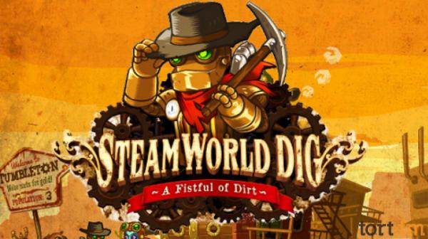 Несколько важных моментов в игре Steam World Dig