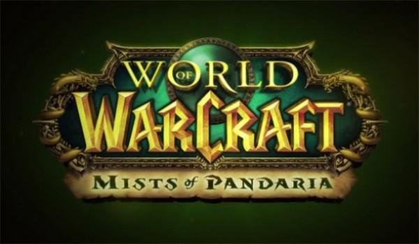 Бета тестирование дополнения в World of Warcraft