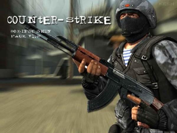 Counter Strike признана самой лучшей игрой столетия