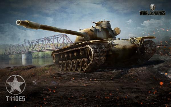 Специальная версия World of Tanks