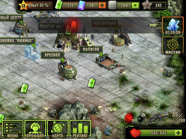 Официальный релиз игры Эволюция: Битва за Утопию