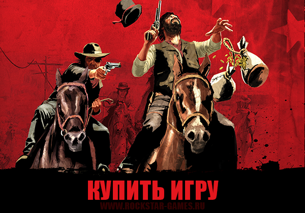 Red Dead Redemption / RDR Купить игру