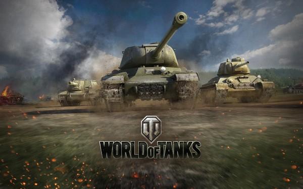 Немного из истории World of Tanks