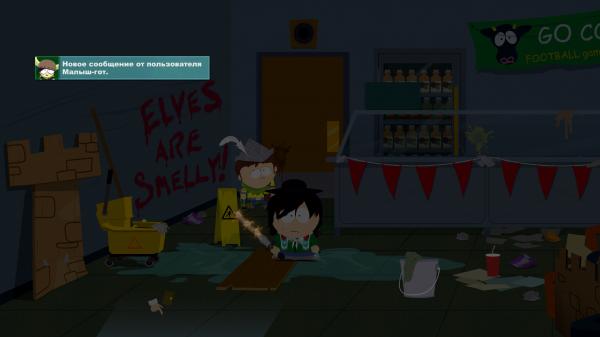 Как пройти South Park?