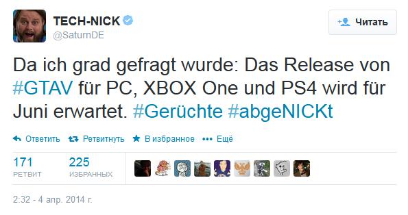 Новые упоминания о GTA 5 на PC, PS 4 и Xbox One