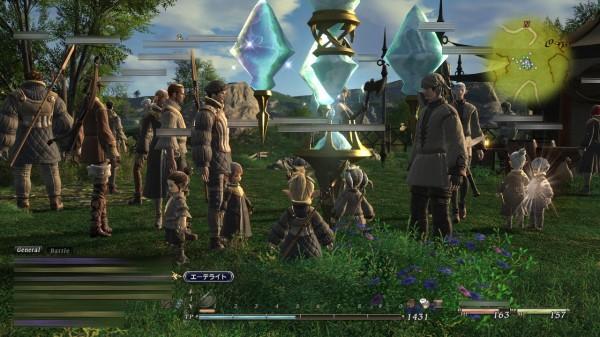 Final Fantasy 14:
