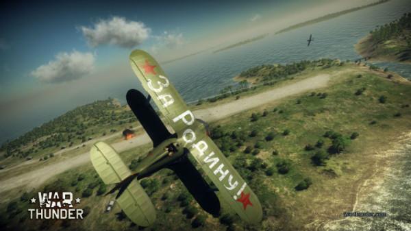 War Thunder 1.41 получила свое полноценное обновление