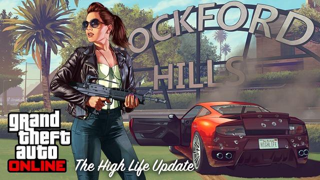 """Обновление """"Высший свет"""" для GTA Online уже доступно!"""