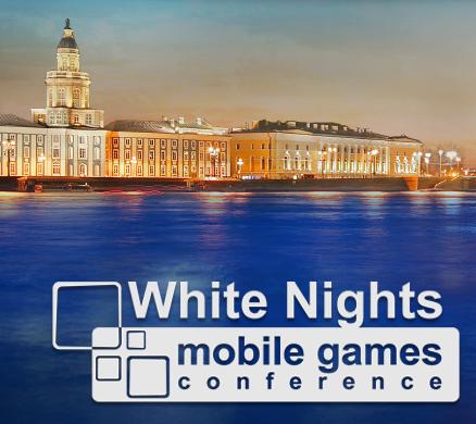 Анонсирована программа White Nights'14
