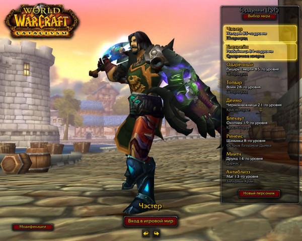 Игрок World of Warcraft сумел развить своего персонажа до 90 уровня