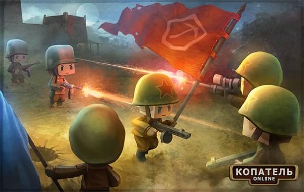 Все об игре  война копатель онлайн