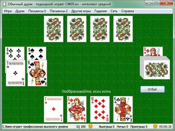 Карточная игра на ПК Дурак Онлайн