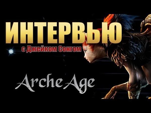 Альфа-тестирование игры Камелот Анчайнед перенесено на февраль 2015 года
