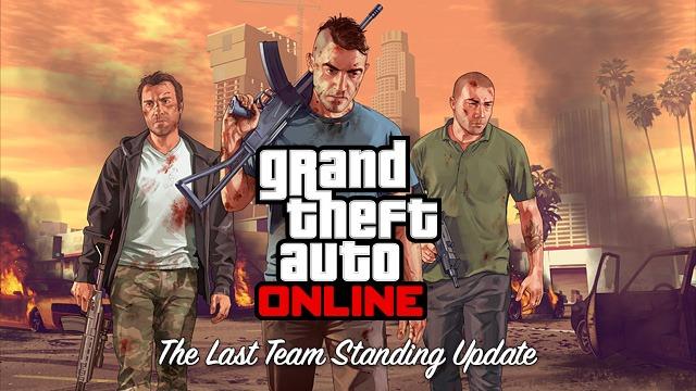 """GTA Online: Обновление 1.17 """"Команда уцелевших"""" доступно!"""