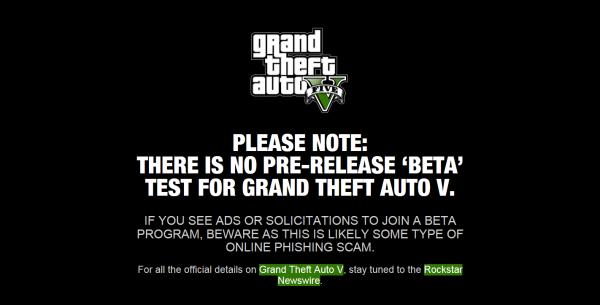 Никаких бета-тестов GTA V на PC, Xbox One и PS 4