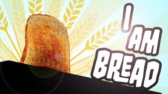 Первый в мире симулятор хлеба