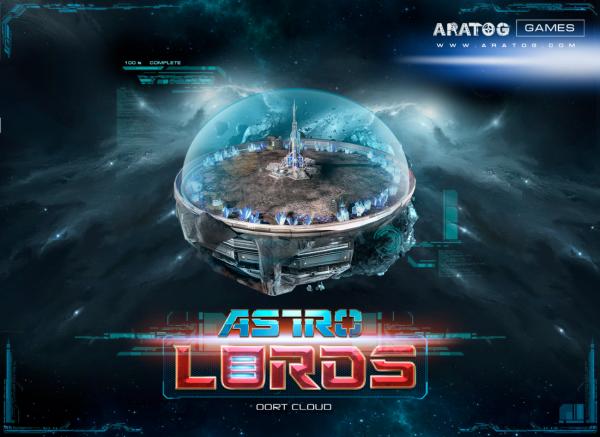 В Astro Lords начинается Хэллоуин