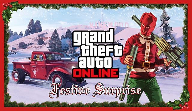 GTA Online: Праздничный сюрприз (официально)